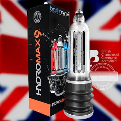HYDROMAX-9